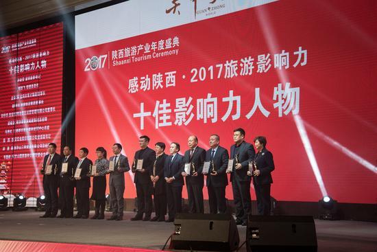 """宝鸡市育才集团董事长史军辉被评为""""十佳影响力人物"""""""