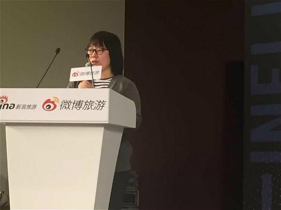 微博生活及消费升级事业部 微博旅游运营总监王琳