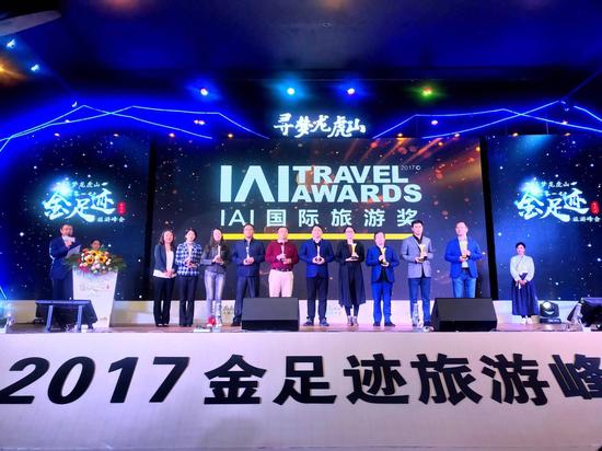 嘉荫跑酷视频获IAI国际旅游奖