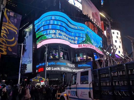 网红重庆霸屏美国纽约户外街头巨型屏幕