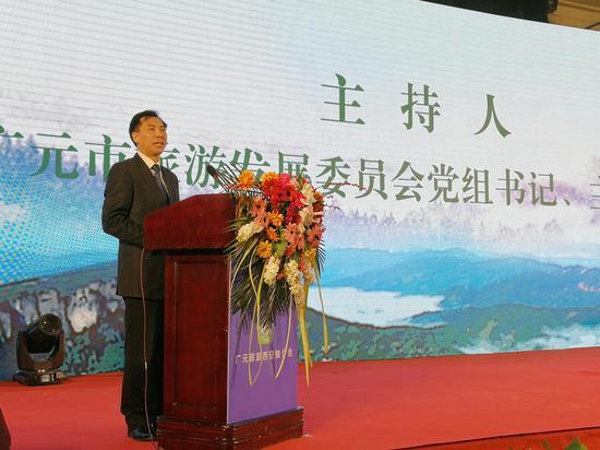 广元市旅游发展委员会党组书记、主任张骏主持开幕式
