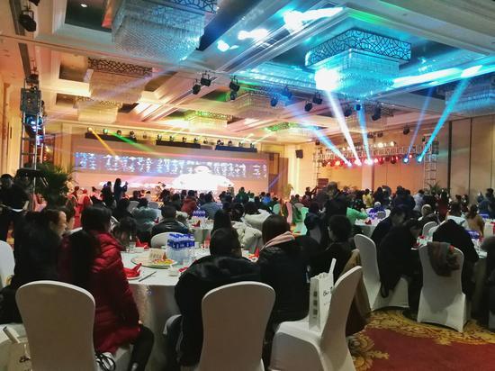 300余人出席本次会议