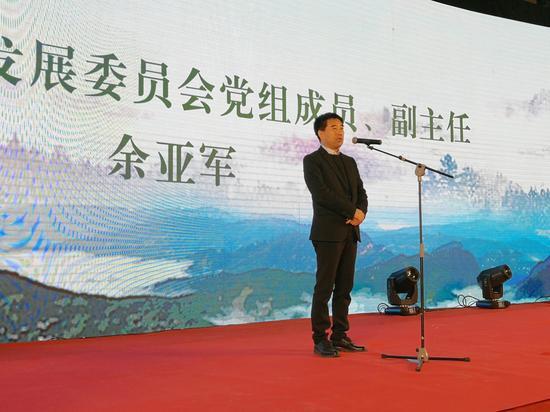 西安市旅游发展委员会副主任余亚军致辞