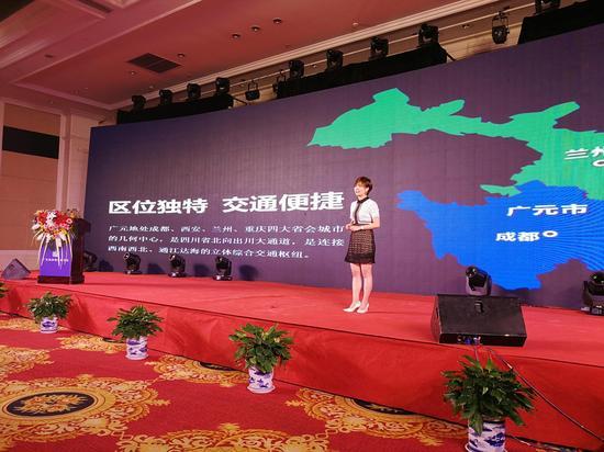 广元旅游资源推介及优惠政策发布