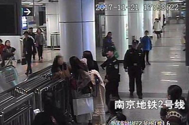 地铁上女乘客因拥挤争执 踢孕妇肚子被行拘