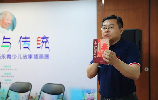 图 中国国家图书馆少儿馆王志庚馆长