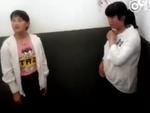 菏泽两名女生轮殴一女生