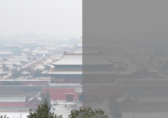 北京现北雪南霾奇景 14城启动雾霾红色预警