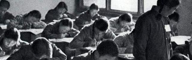 高考恢复40年——探寻1977年高考状元的回忆