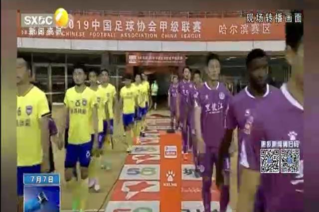 陕西长安竞技俱乐部:将针对看台不文明标语向有关部门申诉