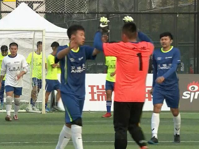 视频集锦-足金小组赛次轮 大连晟威4-1台北市立大学