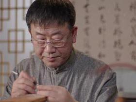 专访核雕技艺传承人
