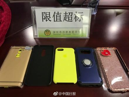 有毒!苹果288元手机壳强致癌物超标近50倍