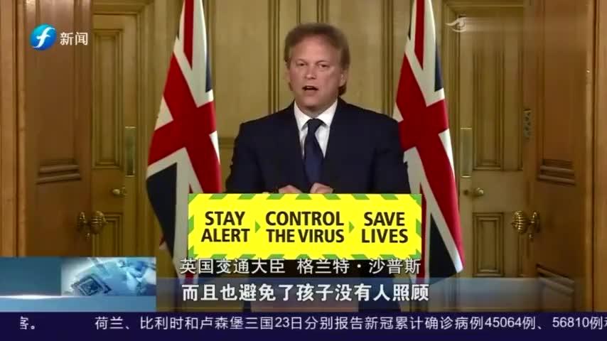 英国6月8日起入境须自我隔离两周
