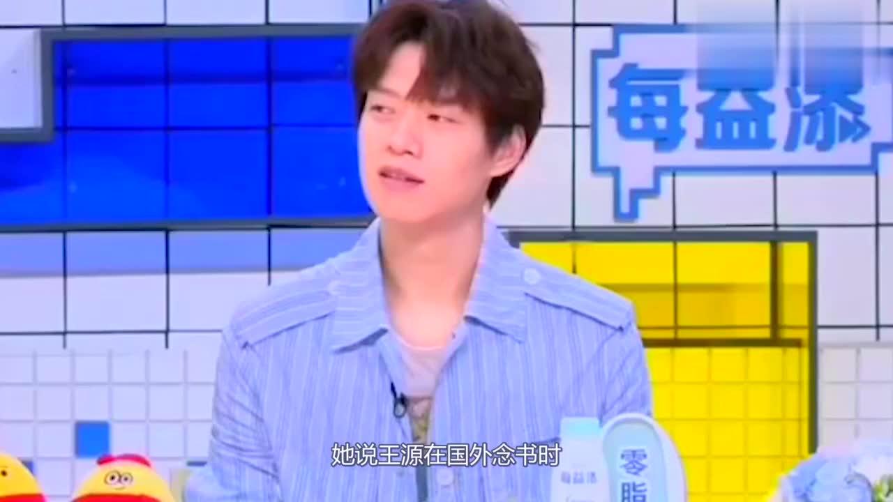 何炅说过王源有经济压力,魏大勋借出5万图片