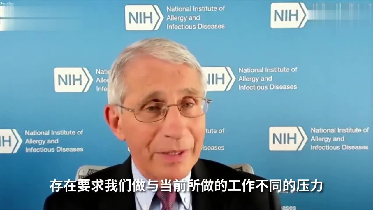 福奇否认中国威胁美国疫苗