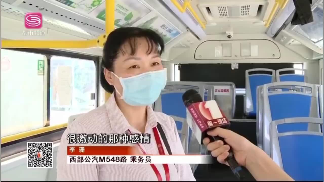 南京女生失联超21天