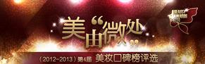 韩国网络美女节目卸妆秀