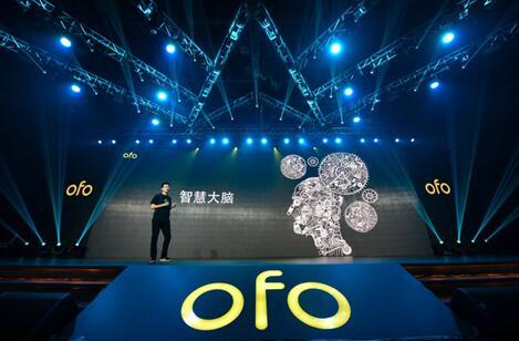 ofo4.0构建移动物联网生态 将像水和电一样成为全球基础设施