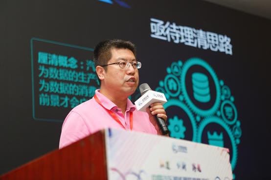 卡斯达特杨立新:更安全的分时租赁平台有三大特性
