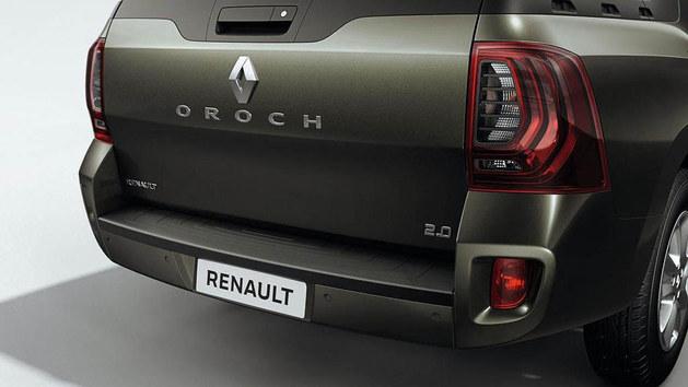 Dacia新皮卡车型渲染图曝光 配置极丰富