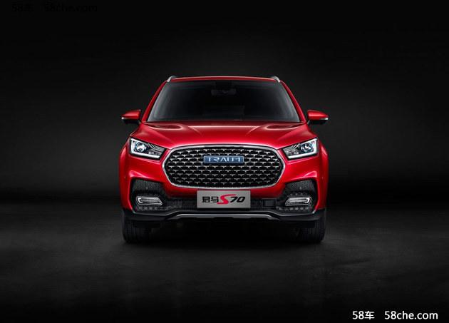 君马S70官图发布 定位中型SUV/12月上市