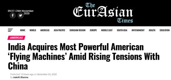 """印媒:中印关系紧张之际 印度得到美国最强""""飞行器"""""""
