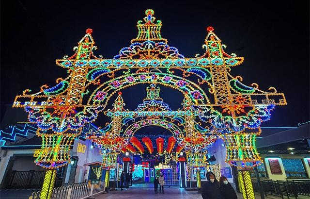 去北京唯一的冰燈盛會,赴一場浪漫之約