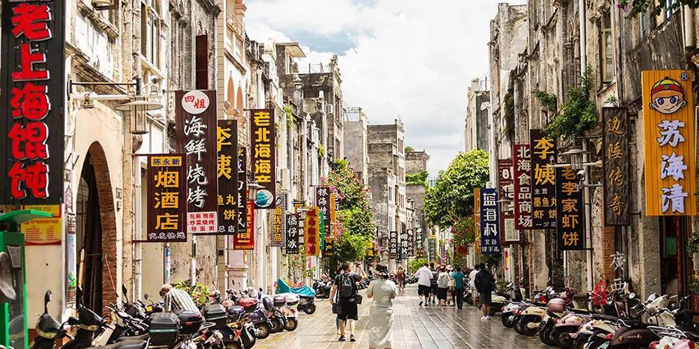广西百年老街
