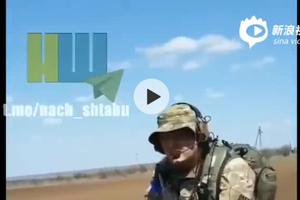 来看乌克兰特种兵新装备