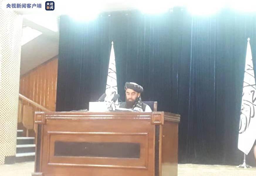 阿塔发言人:临时政府以强力措施打击恐怖分子