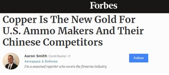 美军火商与中企争夺铜:一个造子弹 一个用来搞基建