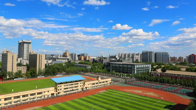 北师大珠海分校终止办学后 将设机构保障毕业生权益