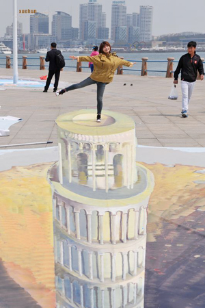 有趣!青岛广场现3D巨幅画