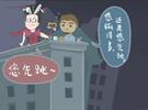 龙8官方网站 34