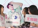 龙8官方网站 31