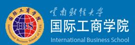 2019新浪教育盛典候选机构:云南财经大学国际工商学院