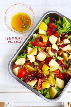 清新果蔬沙拉:吃掉整个春天