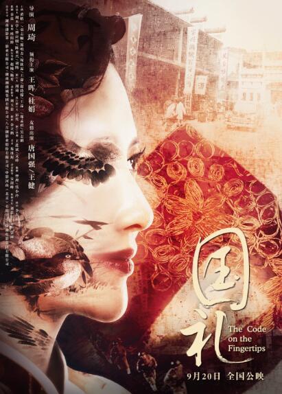 http://www.uchaoma.cn/mingxing/1117231.html