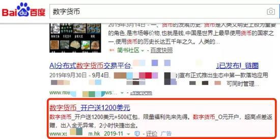 「云顶娱乐app下载」天猫618倒计时,从今天开始,输入这7个字就有红包!(文末有惊喜)