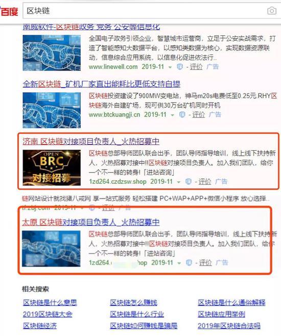 福乐博在线娱乐手机app下载_S8上路三大杀器盘点 青钢影剑魔大放异彩