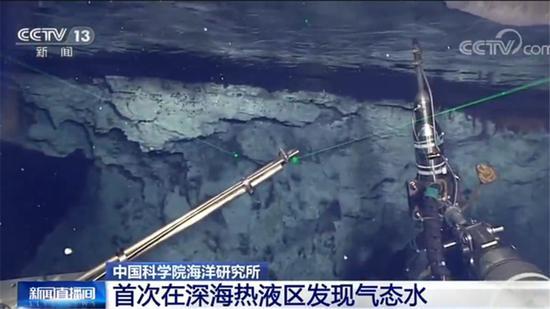 中国科学院海洋研究所 首次在深
