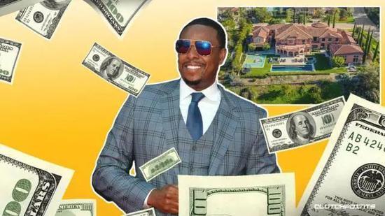 皮尔斯卖房!降价230万才成功