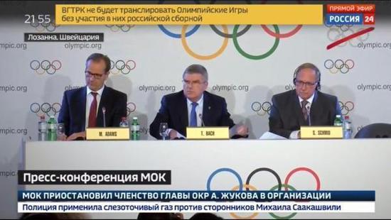 俄选手无奈以个人身份战奥运 《喀秋莎》或代替国歌