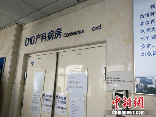 北京医院产科病房  中新网记者 张尼 摄