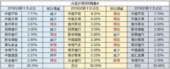 大发大发888官网,宣称销售的食品能治病 许昌一饮品销售店发布违法广告被处罚款10万元