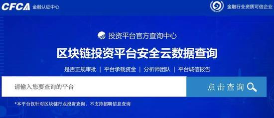 「博彩余额宝」电子商务法明年1月1日实施 堵住电商交易税收漏洞