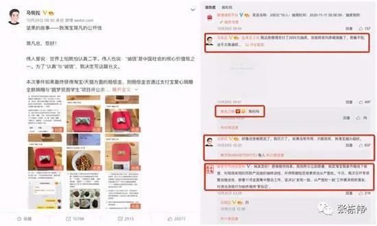 在微博上投诉股东淘宝,一旦被限流,很容易被引发众怒。图片来源:陆玖财经