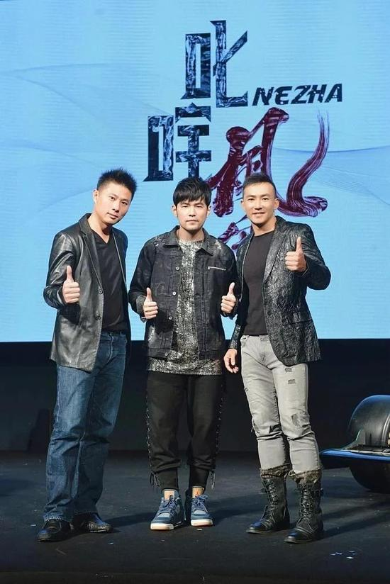 电影《叱咤风云》正式启动 周杰伦刘畊宏到场支持