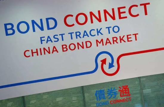 """最新获悉!人民银行正与香港金管局研究债券""""南向通"""""""